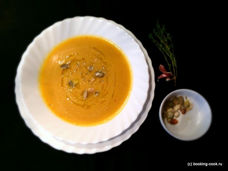 Тыквенный суп с имбирем: пошаговый рецепт