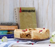 Яблочный пирог: американский рецепт